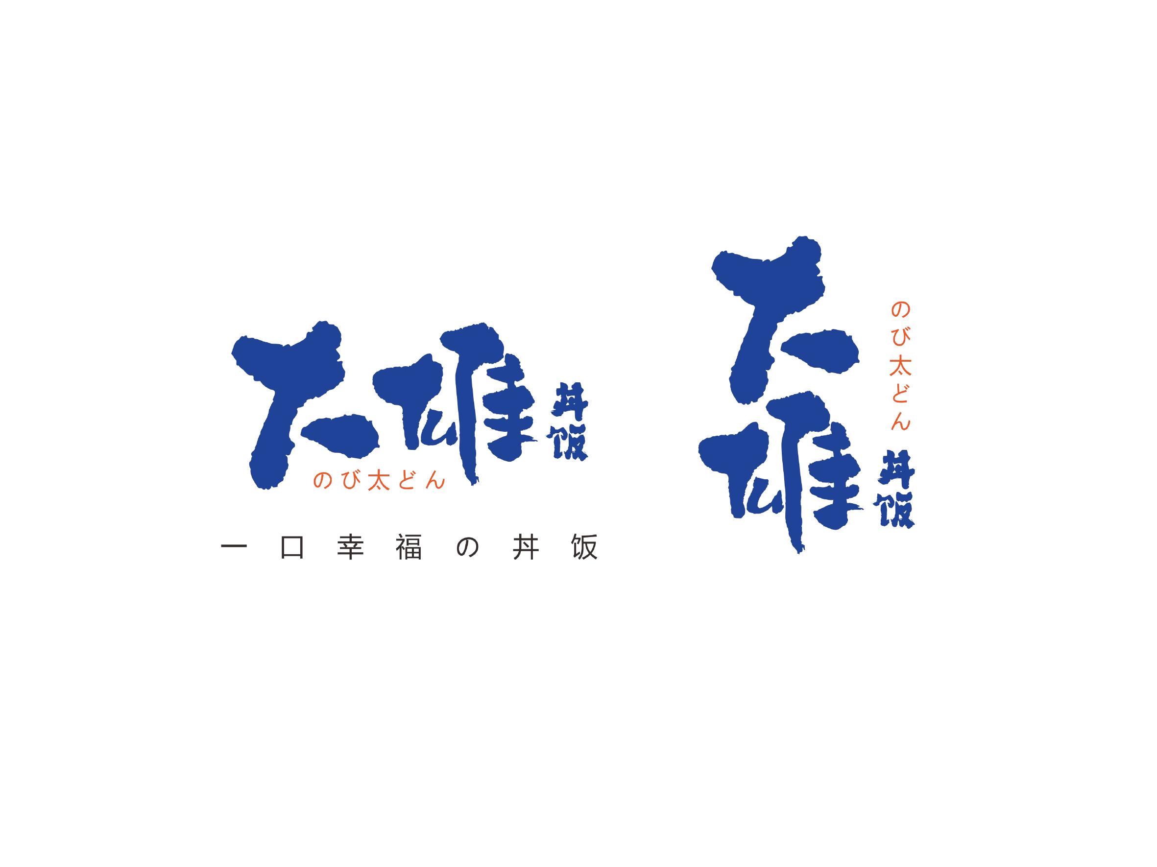 大雄丼饭(图1)