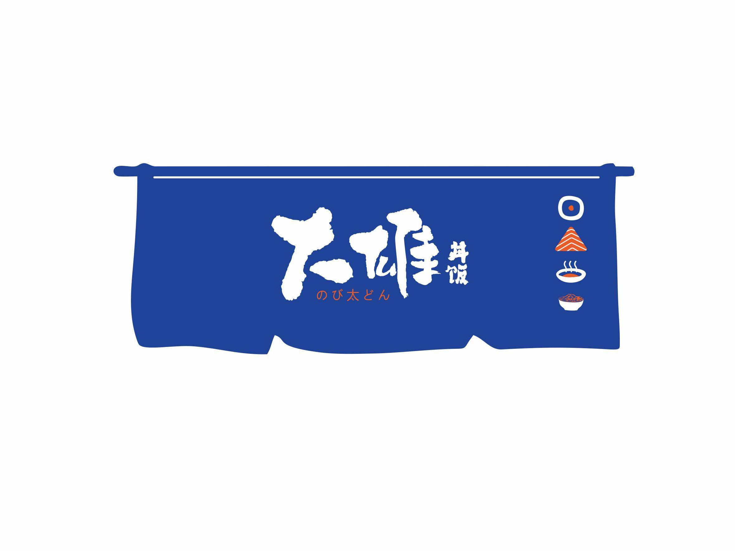 大雄丼饭(图4)