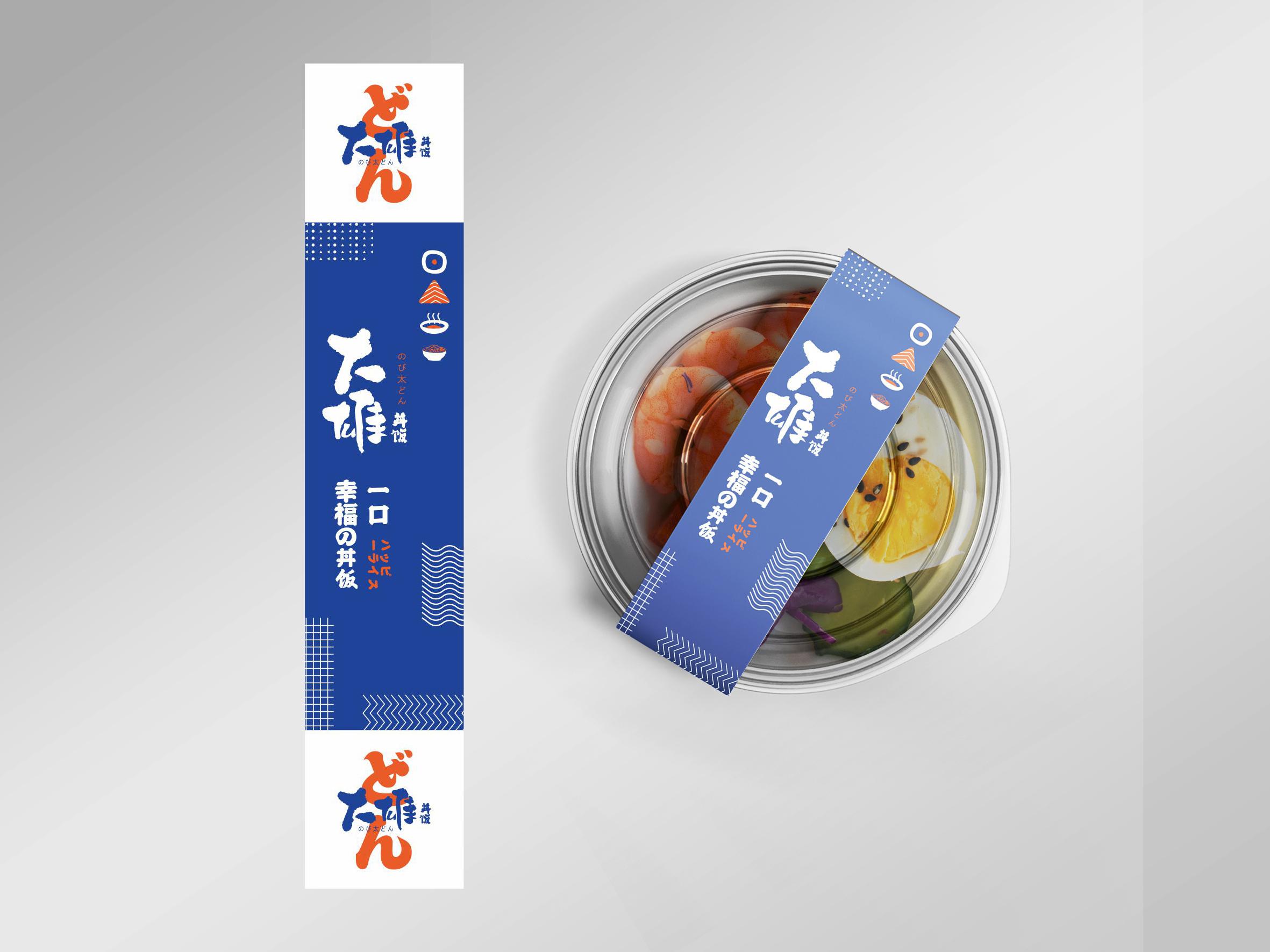 大雄丼饭(图5)