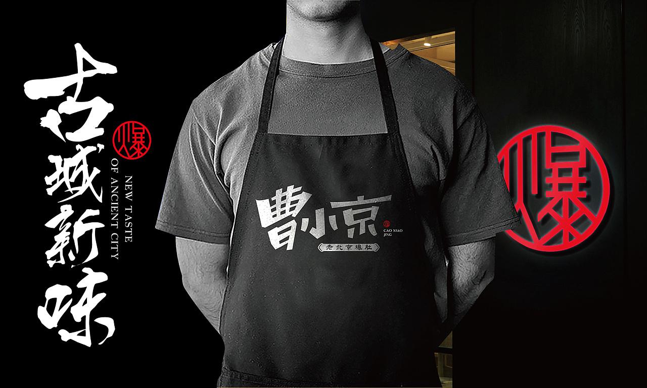 曹小京(图8)