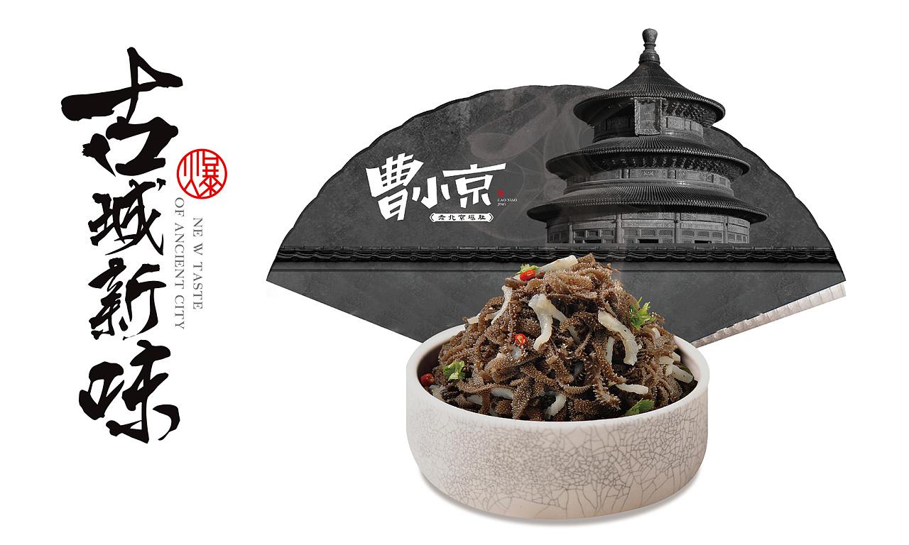 曹小京(图2)