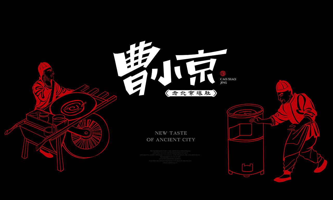 曹小京(图5)