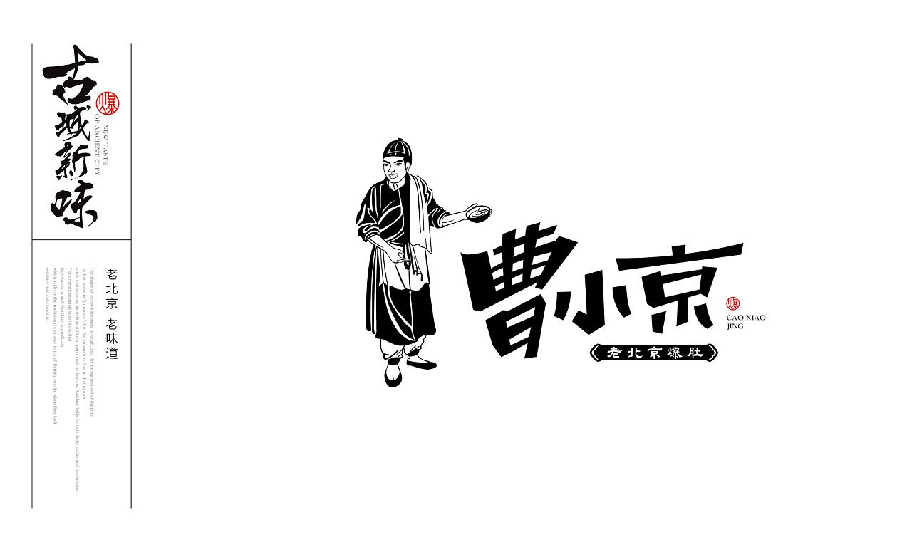 曹小京(图4)
