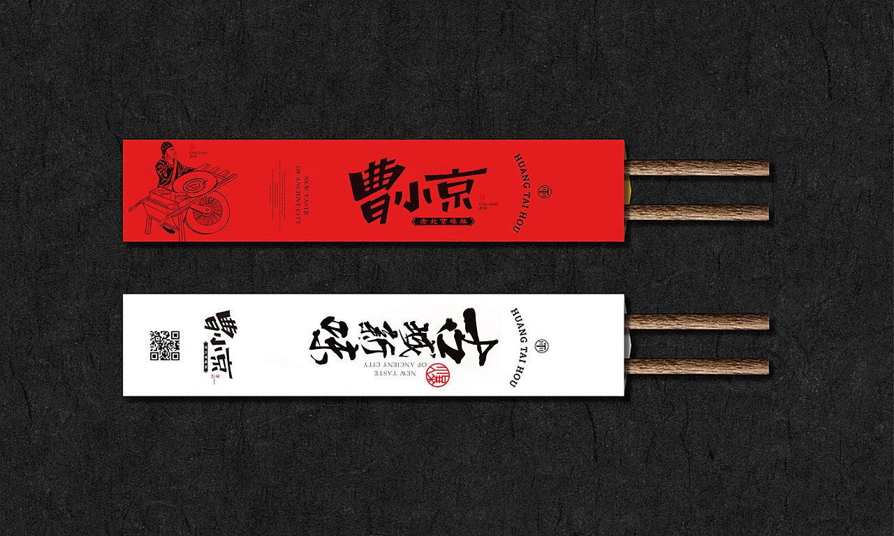 曹小京(图14)