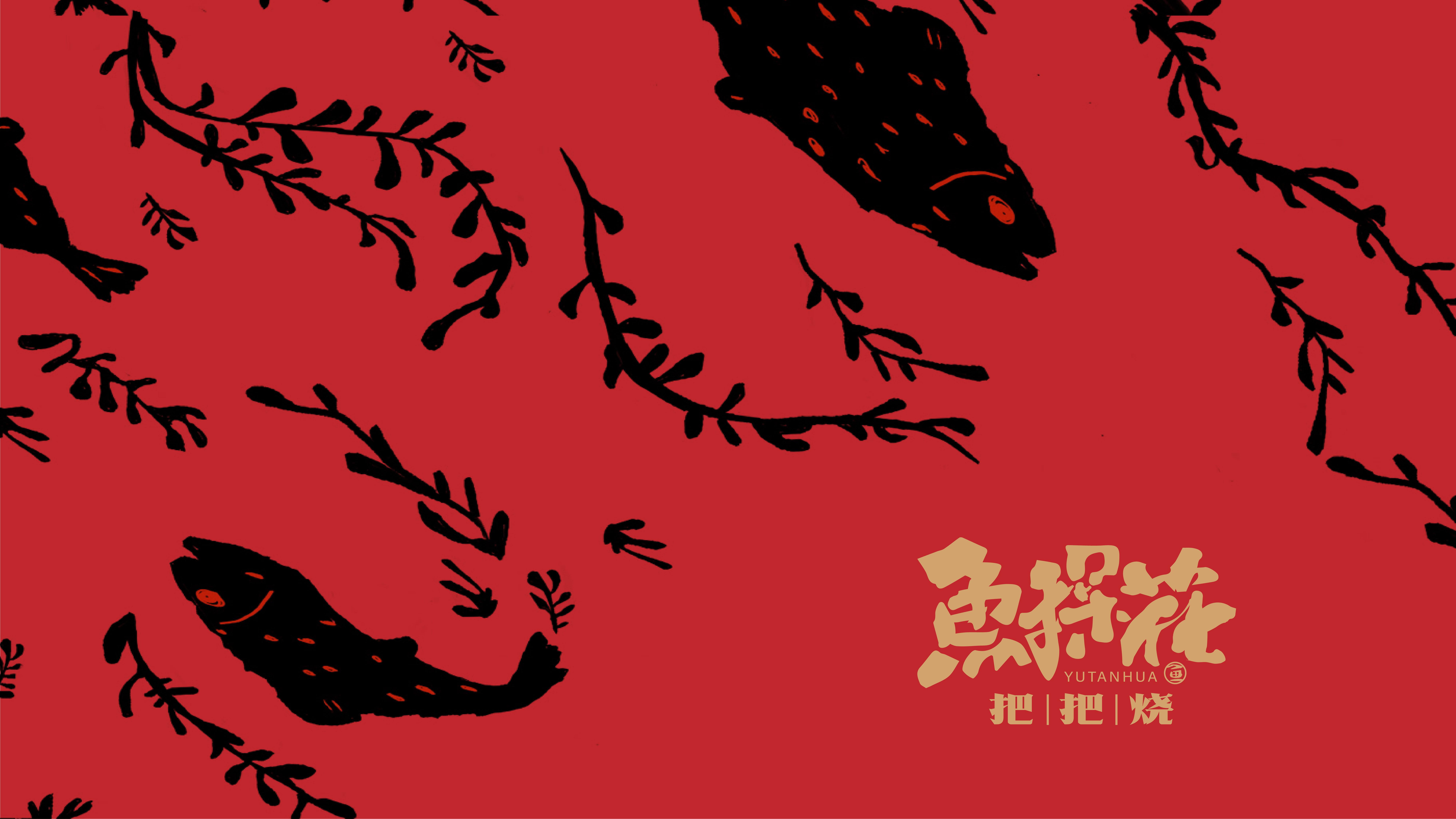 鱼探花(图2)